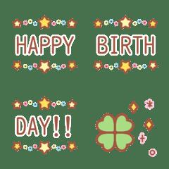 誕生日祝福用絵文字