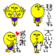お手伝い♡毎日使える3〜敬語