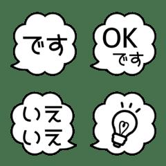 ふきだし敬語絵文字(モノトーン)