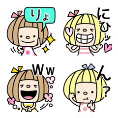 おしゃかわgirls♡文字付き