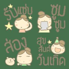 Celebration PoMoTo Emoji