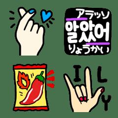 かわいくて使いやすい韓国系な絵文字3