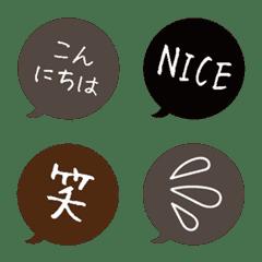 大人シンプル★吹き出し絵文字