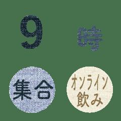 おしゃれなデニム絵文字_日付/時間/飲み会