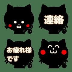 ★黒猫の気分 敬語編