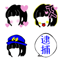 普段使いの女の子感情絵文字