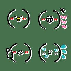 カワイイまる顔文字