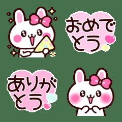 ゆるかわラブリー♡うさちゃん絵文字♡