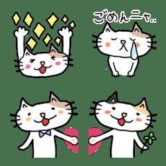 ネコのモーちゃんの絵文字