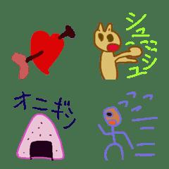 日常絵文字ぱーっと