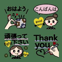 ★お洒落ガール〜敬語絵文字〜★