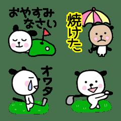 ゴルフ大好き♡絵文字2