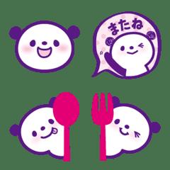 かわいいパンダ★毎日使える【ver.1】