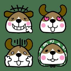 犬さん【ビーフィー】の絵文字(再販)