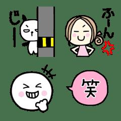 怒り&笑い詰め込み絵文字2
