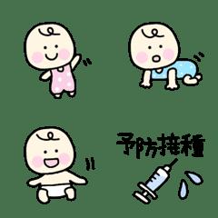 かわいい赤ちゃん絵文字♡