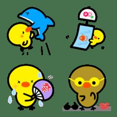 ひよこのぴよちゃん絵文字【夏】