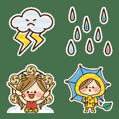 かわいい主婦の1日【梅雨】絵文字