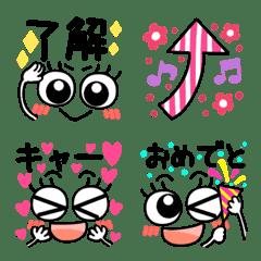 可愛いファンシガール♥️毎日言葉絵文字編