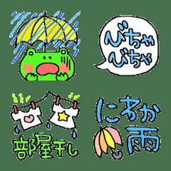 ★梅雨絵文字★