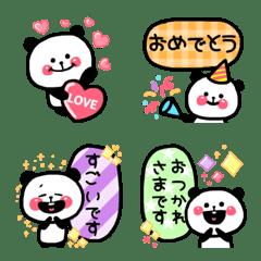カラフル♡可愛い♪ミニパンダ絵文字