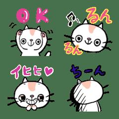 猫のハッピー 絵文字