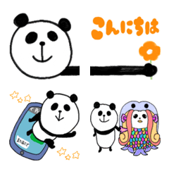 【絵文字】敬語パンダでございます