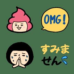 おかっぱブルマちゃん 絵文字④