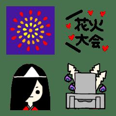 かわいい絵文字★夏③