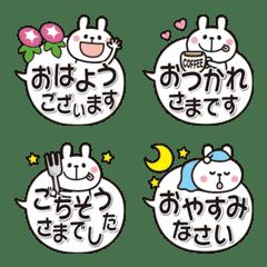 大人かわいい♡うさぎの絵文字(敬語編)