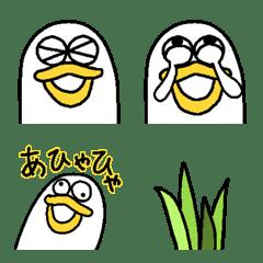 大ww草ww原wwめちゃワロタのハットリ絵文字