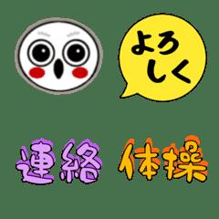 徳島パラeスポーツクラブ連絡事項