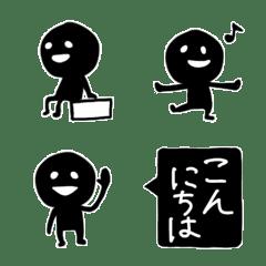 わっしょいくん(絵文字)