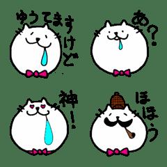 よだれ猫の絵文字1