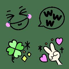 沢山使える☆カラフル絵文字6