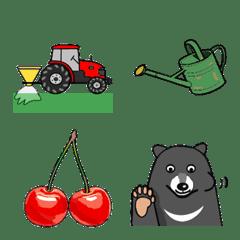 くだもの栽培に関する絵文字