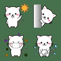 可愛いネコ♡みーにゃん絵文字