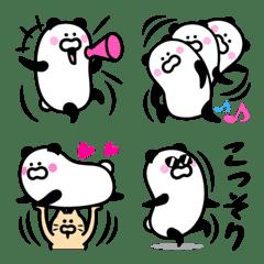 おしゃべりパンダのカワイイ日常絵文字2