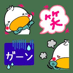 カモネギ : 敬語編