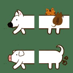 Longest Dog Emoji