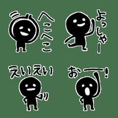 文字入り☆わっしょいくん(絵文字)