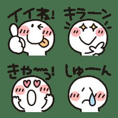 まるぴ★文字入り10