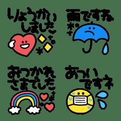 シンプル♡メッセージ絵文字(5)