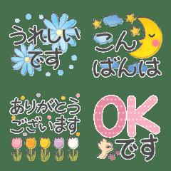 水彩えほん【敬語編】絵文字