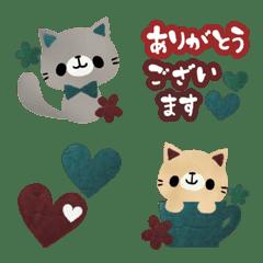 大人可愛いネコの敬語絵文字