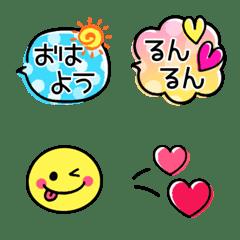 カラフル挨拶♡敬語ミックス 絵文字