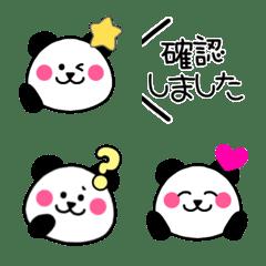 ゆるパンダ★絵文字(敬語)