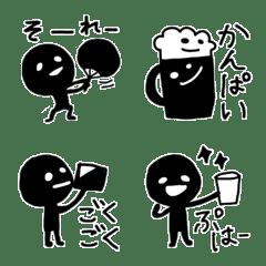 わっしょいくんの夏2(絵文字)