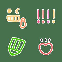 懐かしい◎ゆるシンプル絵文字(2)