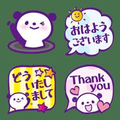 かわいいパンダ3★【吹き出しメッセージ】